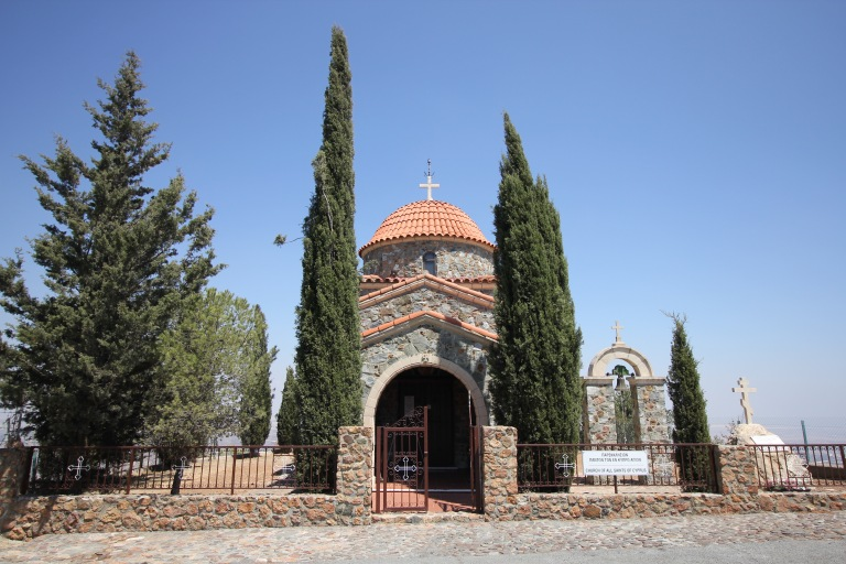 Church of All Saints of Cyprus at Stavrovouni Monastery